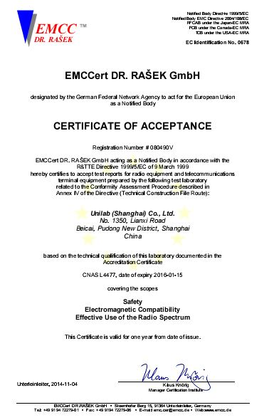 EMCC Authorization.jpg