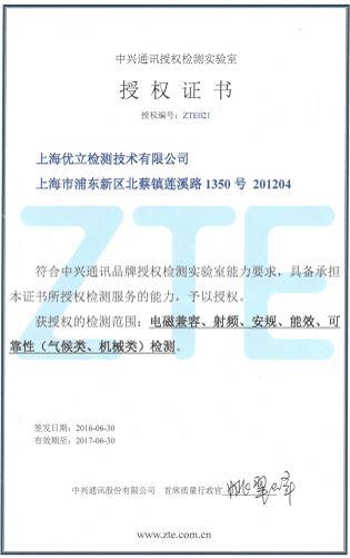 ZTE-C.jpg